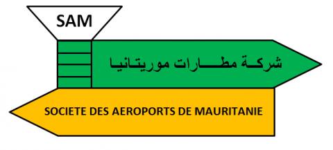 عاجل  عمال شركة مطارات موريتانيا  يسلمون عريضة مطلبية للوزير