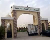 الرئيس الموريتاني يصدر مرسوما رئاسيا صباح اليوم الجمعة