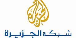 كيف ردت قناة الجزيرة على الدول التي طالبت بإغلاقها؟