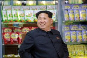 تفاصيل مثيرة عن طفولة الزعيم الكوري الشمالي