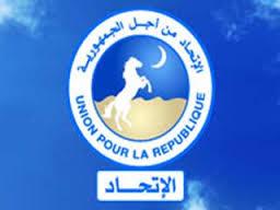 ولد عبد العزيز يعقد لقاء مع لجنة إصلاح الحزب الحاكم