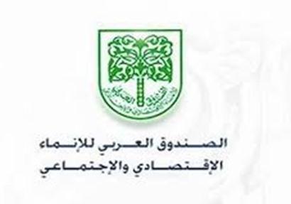 تمويل عربي ل 4 محاور طرقية في مورياتيا