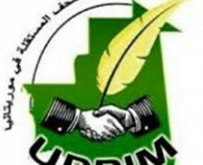 الاتحاد المهني للصحف المستقلة في موريتانيا L'UPPIM يطالب برفع الوصاية عن الإعلام