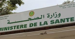 وزارة الصحة تعلن تسجيل ثلاث وفيات و 87 إصابة جديدة بكورونا