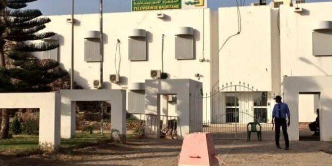 التلفزيون الموريتاني يتصدر الإعلام العمومي من حيث الإنفاق في 2020