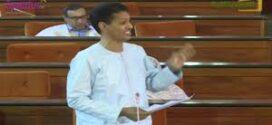 نائب برلماني : إرهاق المنقبين بالضرائب والرسوم المجحفة ظلم كبير