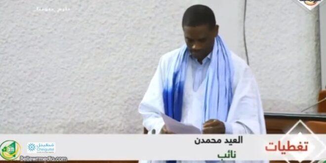 موريتانيا : دعوة برلمانية لاستقالة الحكومة