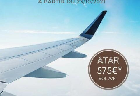 الإعلان عن استئناف الرحلات السياحية إلى موريتانيا