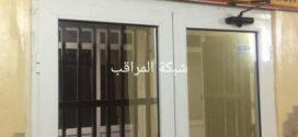 محكمة جرائم الفساد تحقق مع ولد ابوه مجددا