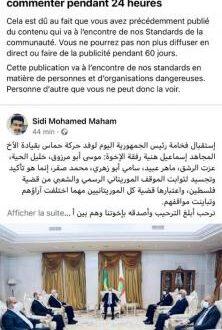 تدوينة لولد محم مرحبة باسماعيل هنية تمنعه من النشر ل 24 ساعة / صورة