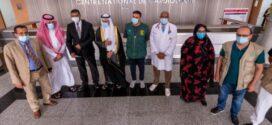مركز الملك سلمان للاغاثة والاعمال ورابطة العالم الاسلامي في موريتانيا يدشنون برنامجا لعمليات (قسطرة القلب للكبار )